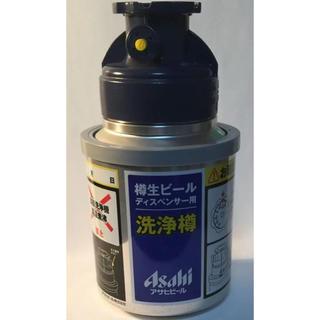 アサヒ - ビールサーバー 洗浄タンク 樽