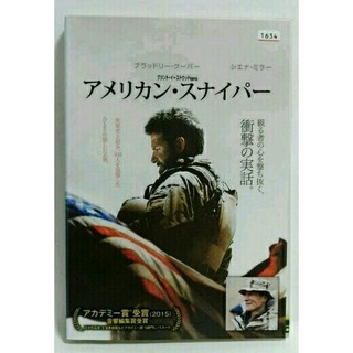 映画【アメリカン・スナイパー】 レンタル専用DVD (外国映画)