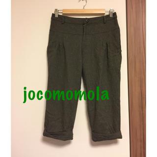ホコモモラ(Jocomomola)のjocomomola シルク混 パンツ(カジュアルパンツ)