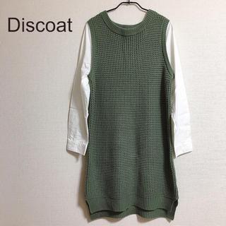 ディスコート(Discoat)のDiscoat シャツワンピース(ひざ丈ワンピース)