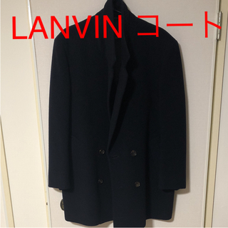 ランバン(LANVIN)のLANVIN コート(チェスターコート)
