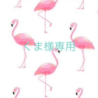 専用ページ(ロングスカート)