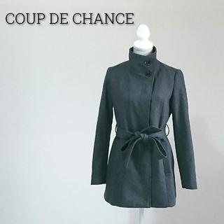 クードシャンス(COUP DE CHANCE)のCOUP DE CHANCE クードシャンス ショートコート グレー レディース(その他)
