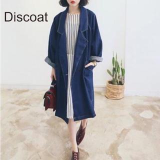 ディスコート(Discoat)のDiscoat デニムジャケット(Gジャン/デニムジャケット)