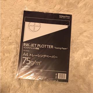 コクヨ(コクヨ)のKOKUYO インクジェット用紙 トレーシングペーパー(オフィス用品一般)