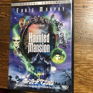 ディズニー(Disney)のディズニー ホーンテッドマンション 映画 DVD(外国映画)