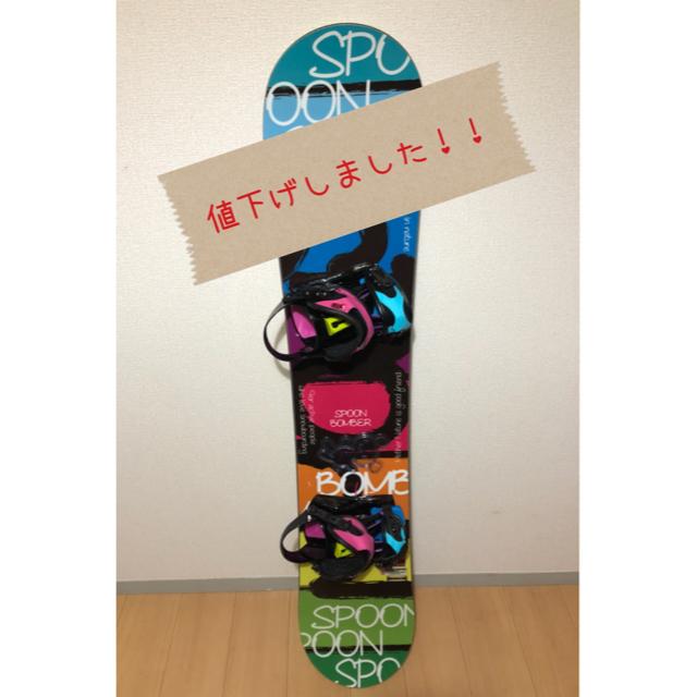 ☆ SPOON BOMBER15-16☆送料無料!ビンディング付!! スポーツ/アウトドアのスノーボード(ボード)の商品写真