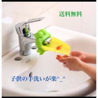 かわいいカエルの蛇口子供の手洗いうがいがたのしくなる手洗い補助商品(その他)