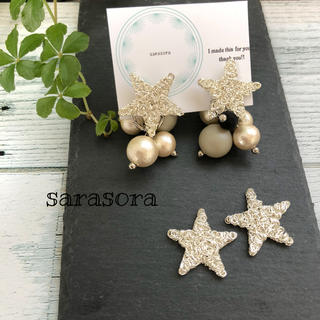 284 silver  star×pearl ピアスORイヤリング(ピアス)