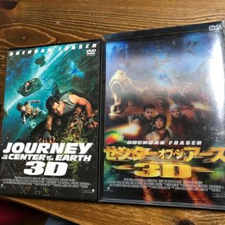 ディズニー(Disney)のセンターオブジアース 映画 DVD 3D(外国映画)