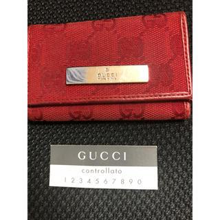 グッチ(Gucci)のGUCCI グッチ 6連キーケース(キーケース)
