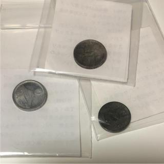 【激レア】1銭 3枚 古銭(貨幣)