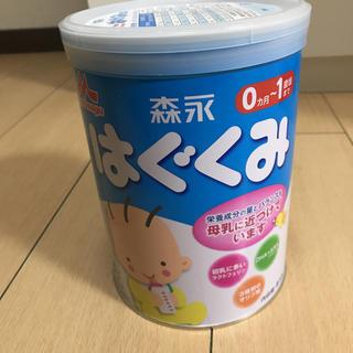 モリナガニュウギョウ(森永乳業)の粉ミルク、はぐぐみ810g(その他)