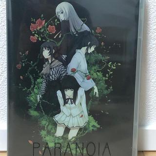 PARANOIA Innocent Grey premium box(PCゲームソフト)