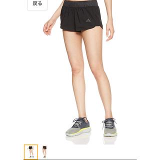 アディダス(adidas)のアディダス ランニングパンツ  アームウォーマーおまけ(その他)