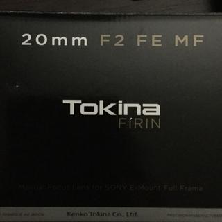FiRIN 20mm F2 FE MF