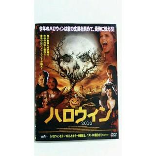 映画 【ハロウィン 2016】 レンタル専用DVD(外国映画)