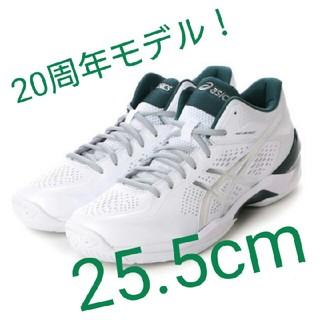 アシックス(asics)の【ファン必見】アシックス ゲルバースト20th Z 25.5cm(バスケットボール)