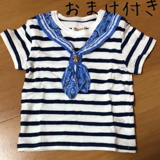 キムラタン(キムラタン)のキムラタン ピッコロ ペイズリー Tシャツ 80 ロンT 90 セット(Tシャツ)