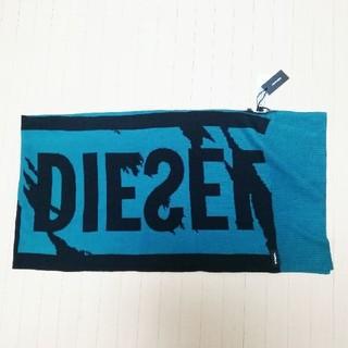 ディーゼル(DIESEL)の新品未使用タグ付!DIESEL ビッグロゴ メンズ マフラー(マフラー)