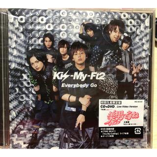 キスマイフットツー(Kis-My-Ft2)のEverybody go CD 初回生産限定盤(アイドルグッズ)