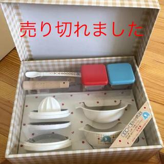 赤ちゃんの城 離乳食調理セット(離乳食調理器具)