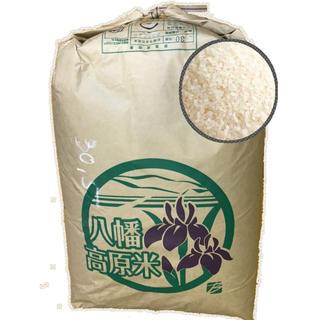 ハンチョウ様専用 平成30年 あきたこまち 白米 25kg(米/穀物)