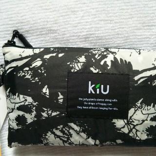 キウ(KiU)のkiu レインポンチョ(レインコート)