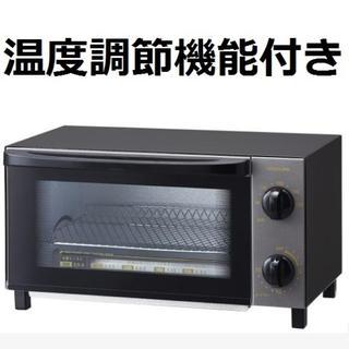 ★即日発送★ KOIZUMI 温度調節◎ オーブントースター コスパ良し(電子レンジ)
