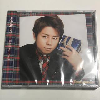 キスマイフットツー(Kis-My-Ft2)のThank youじゃん! キスマイショップ限定盤 北山君 Kis-My-Ft2(ポップス/ロック(邦楽))