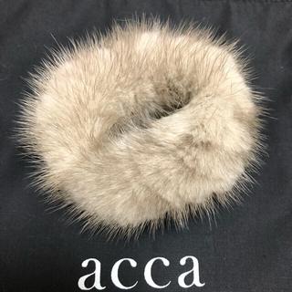 アッカ(acca)のacca   ミンクシュシュ(グレージュ)(ヘアゴム/シュシュ)