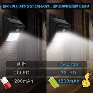センサーライト ソーラーライト 人感センサー2個セット  ¥2,500送料込すぐ(蛍光灯/電球)