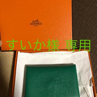 エルメス(Hermes)のエルメス  カードケース(名刺入れ/定期入れ)