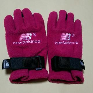 ニューバランス(New Balance)のニューバランス  手袋(手袋)