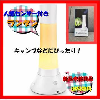 【売れ筋商品】人感センサー付防水ランタン♫(その他)