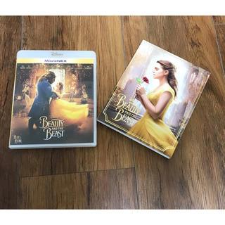 ビジョトヤジュウ(美女と野獣)の美女と野獣DVD(外国映画)