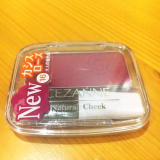セザンヌケショウヒン(CEZANNE(セザンヌ化粧品))の2回のみ使用 セザンヌ ナチュラルチークN 16 カシスローズ(チーク)