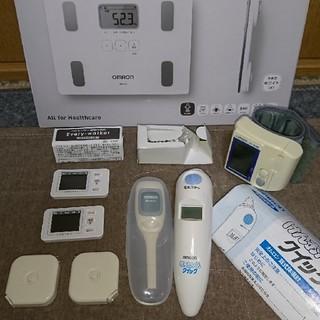 体重計  健康セット(体重計/体脂肪計)