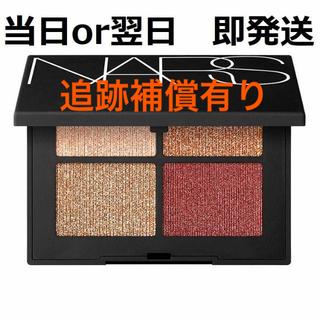 ナーズ(NARS)の日本国内正規品❤️ NARS クワッドアイシャドー3972 (アイシャドウ)