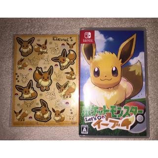 Nintendo Switch - ポケットモンスター let's go イーブイ
