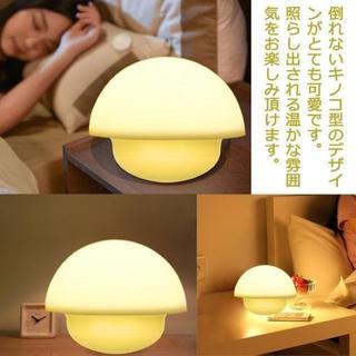 ☆ナイトライト ベッドサイドランプ 明るさ調整可能(蛍光灯/電球)