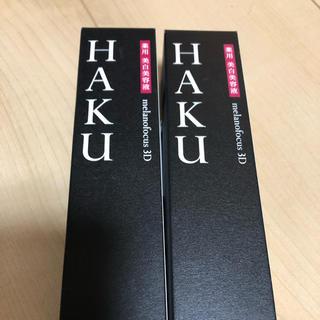 ハク(H.A.K)のメラノフォーカス3D(美容液)