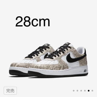 NIKE - 28 nike air force1 COCOA SNAKE エアフォース 白蛇