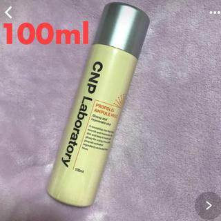 チャアンドパク(CNP)のCNP プロポリス アンプルミスト(化粧水 / ローション)