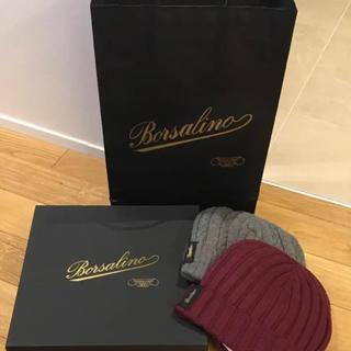 ボルサリーノ(Borsalino)の新品&未使用  Borsalino ニット帽(ニット帽/ビーニー)
