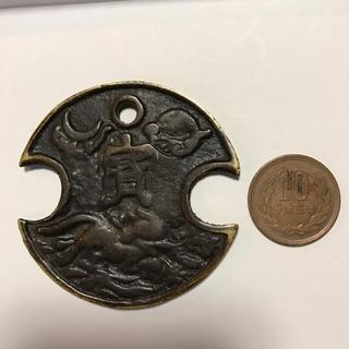 江戸時代宝絵銭(貨幣)