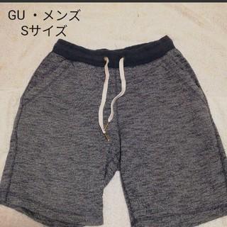 ジーユー(GU)の★メンズ・Sサイズ★GU ・ハーフパンツ・スウェット(ショートパンツ)
