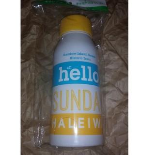 ハレイワ(HALEIWA)のハレイワ 水筒◆HALEIWA HAPPY MARKET(弁当用品)