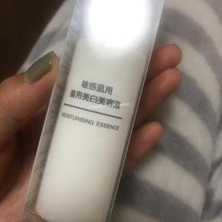 MUJI (無印良品) - MUJI 敏感肌用 薬用美白美容液