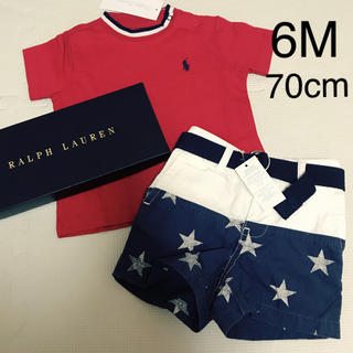 ラルフローレン(Ralph Lauren)の70 ポロ ラルフローレン 新品 半袖 セットアップ(その他)